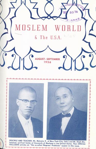 Moslem World (1956)