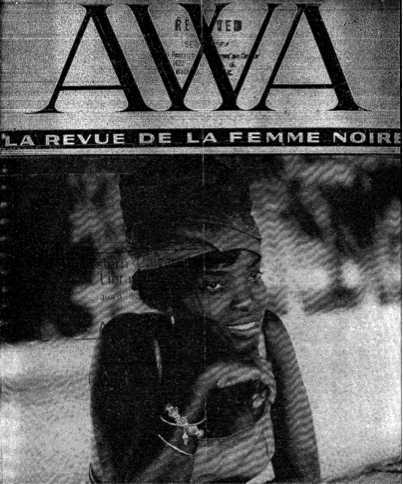 Cover of Awa's seventh issue published in September 1964