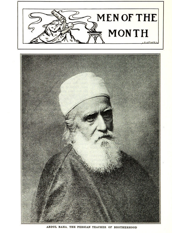 """For the month of May, Du Bois devoted almost the entire body of his """"Men of the Month"""" column of The Crisis to 'Abdu'l-Bahá. Crisis, May 1912."""